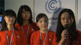 Chinese youth delegation to COP17