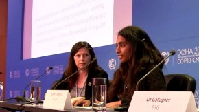 COP18: AYCM's Reem Al Mealla calls on UN to open talks up to youth